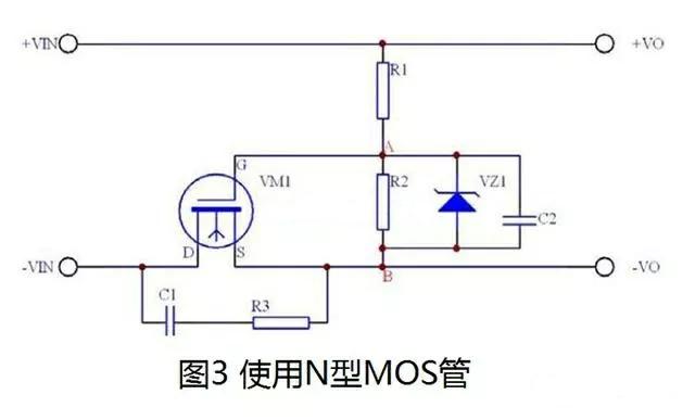 反防接电路设计的几种常用电路