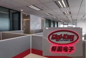 Digi-Key上海办事处乔迁新址,继续刷新中国市場增长纪录