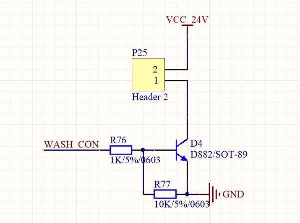 三極管電路限流電阻如何選擇?