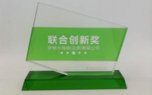 羅姆榮獲歌爾頒發的聯合創新獎