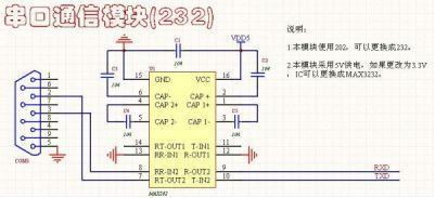 電氣工程師的必備的16種常用模塊電路分析
