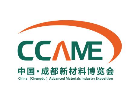 2019中国成都新材料产业博览会邀请函
