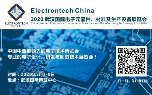 万亿级电子元件强势来袭,武内蒙快三开奖的走势汉国际电子元器件、材料及生产ζ设备展览会将于2020年举办