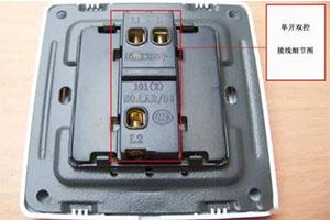 两个开关控制一个灯7种接法,你都知道了吗?