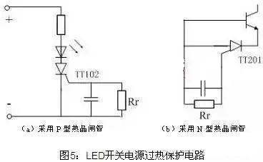 LED开关电源最实用的保护电路图北京快三走势图带连线