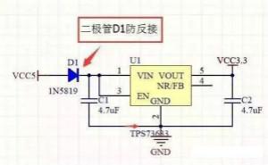 电源转压电路设计基础