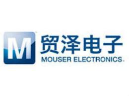 賦能未來,貿澤電子將聯合賽普拉斯舉辦HMI應用主題研討會