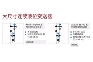各种液位传感器及工作原理