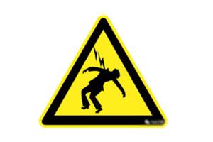 到底哪种电流更危险,AC或DC?