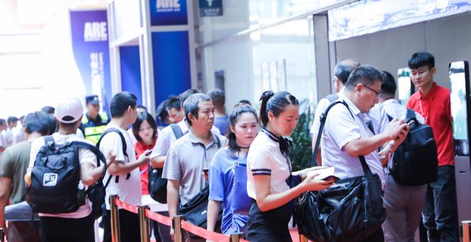2020中国(深圳)国际工业互联网创新应用展览会邀请函
