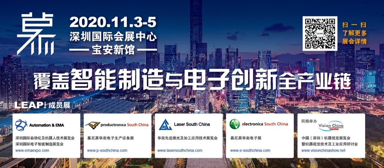 """""""2020深圳慕展"""" 倒计时1周年,品牌关键字正式发布 !"""