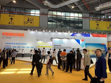 科技赋能数字时代,东芝亮相第二届中国国际进口博览会