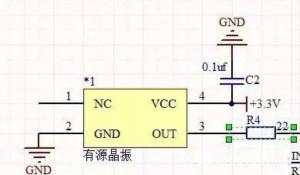 有源晶振的输出匹配电阻