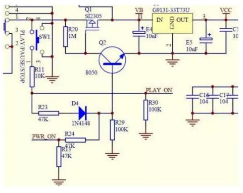 场效应管就是一个电控开关?!