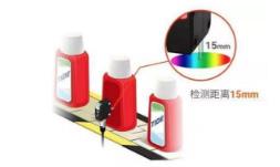 顏色識別傳感器如何按需選擇?