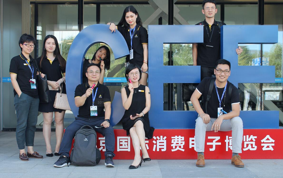 12月CEE2020北京電子煙展年末感恩禮冰點價參展瘋搶最後30天