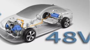 汽车48V混动系统的发展驶入快车道