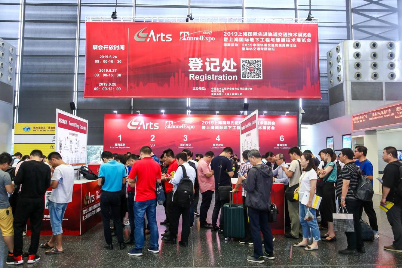 「ARTS 2020上海国际先进轨道交通技术展览会」展位火热预订中!