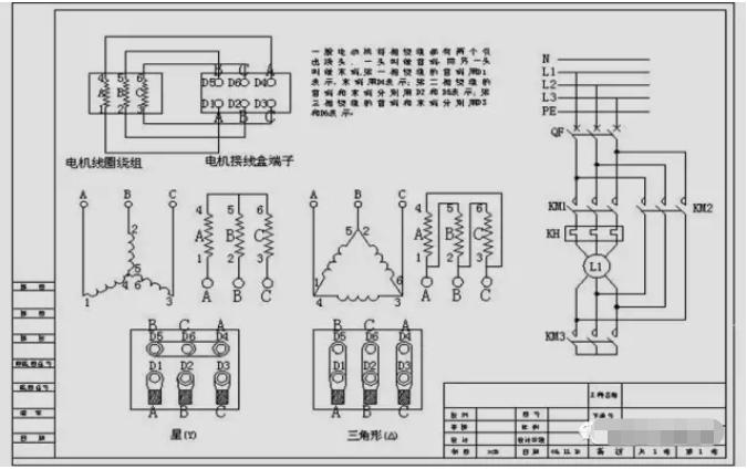 電工電路圖接線口訣