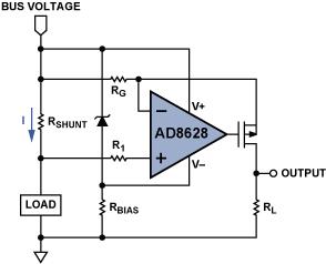 寬動態范圍的高端電流檢測:三種解決方案