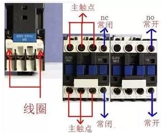 交流接触器接线技巧
