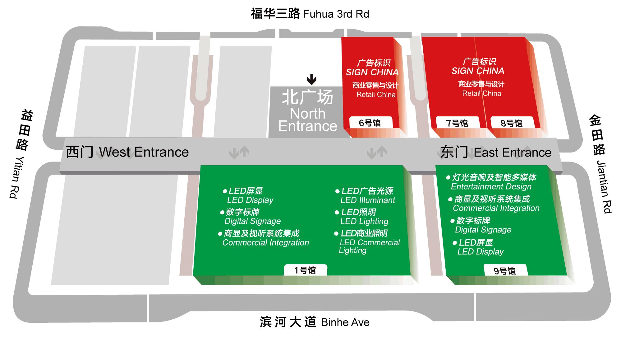 最新消息!聞信2020深圳站檔期公布!