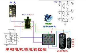 单相电动机双电容接法