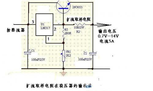 什么是扩流电路?如何设计扩流电路?