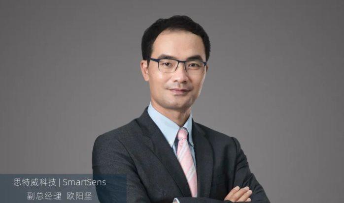 思特威副总经理:智能车载电子领域中国CIS厂商大有可为