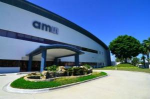 艾迈斯成功收购欧司朗,旨在打造传感器解决方案和光电领域的全球领导者