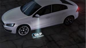 用于汽車外部照明的DLP動態地面投影技術