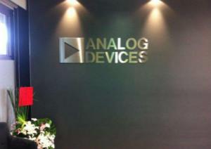ADI公司收購INVECAS的HDMI業務,以擴展高性能音視頻能力