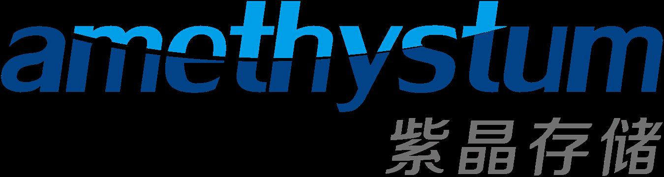 紫晶存储:赋能中国存储,紫晶存储展现科技力量