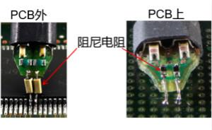 高带宽探头挖潜增效和前端选择及焊接指南