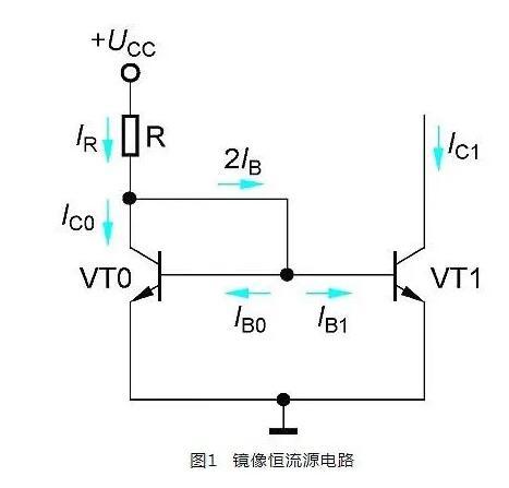 4种常见恒流源电路分■析及应用