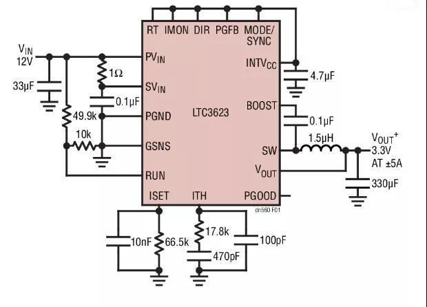 高效率、15V 轨至轨输出同步降压型稳压器能提供或吸收 5A