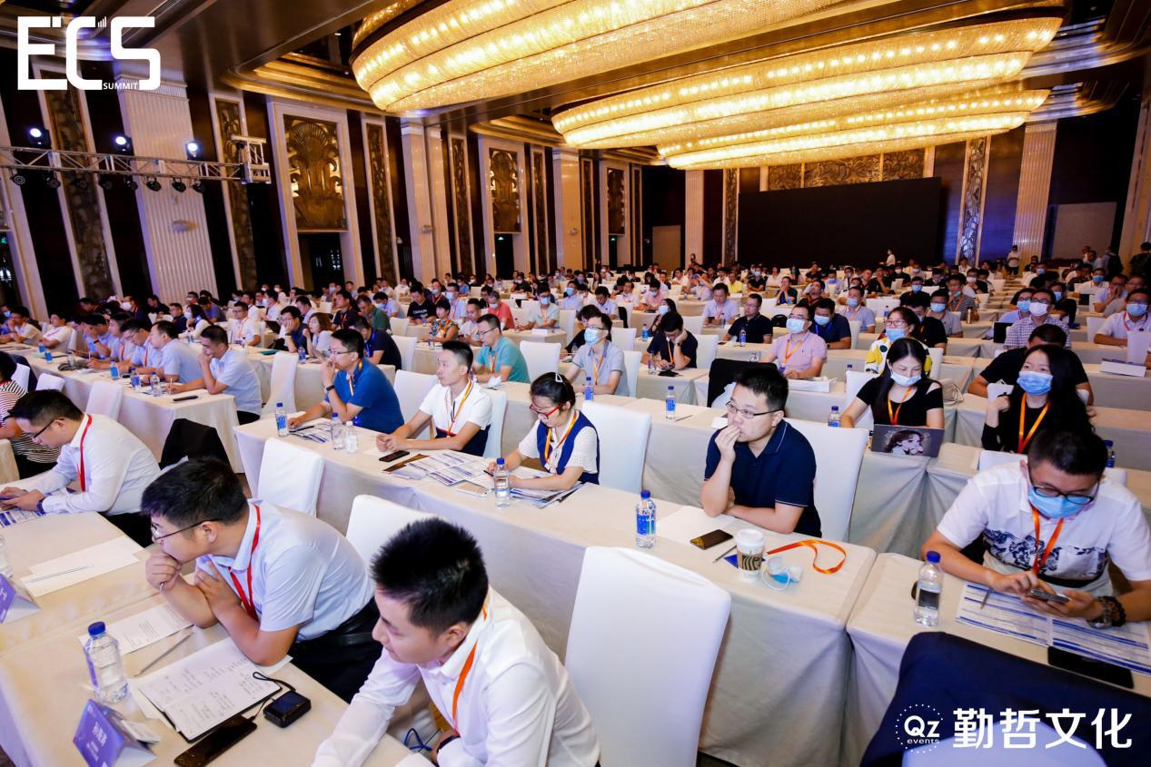 【ECS 2020】第二届中国电子通□ 信与半导体CIO峰会圆满落幕!