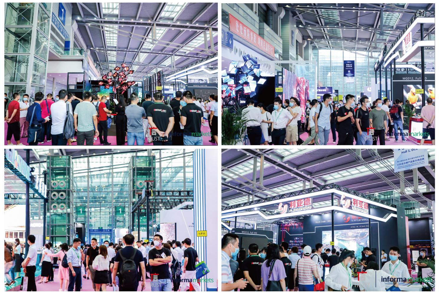 2020深圳國際LED/燈光音響/商顯集成/廣告標識/數字標牌展 9月1日盛大開幕