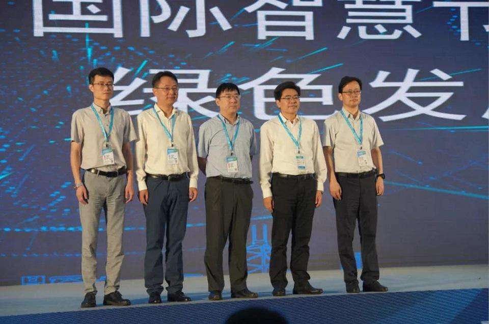 【智能融合 绿色发展】2020中国(南京)国际智慧节能博览会盛大开幕!