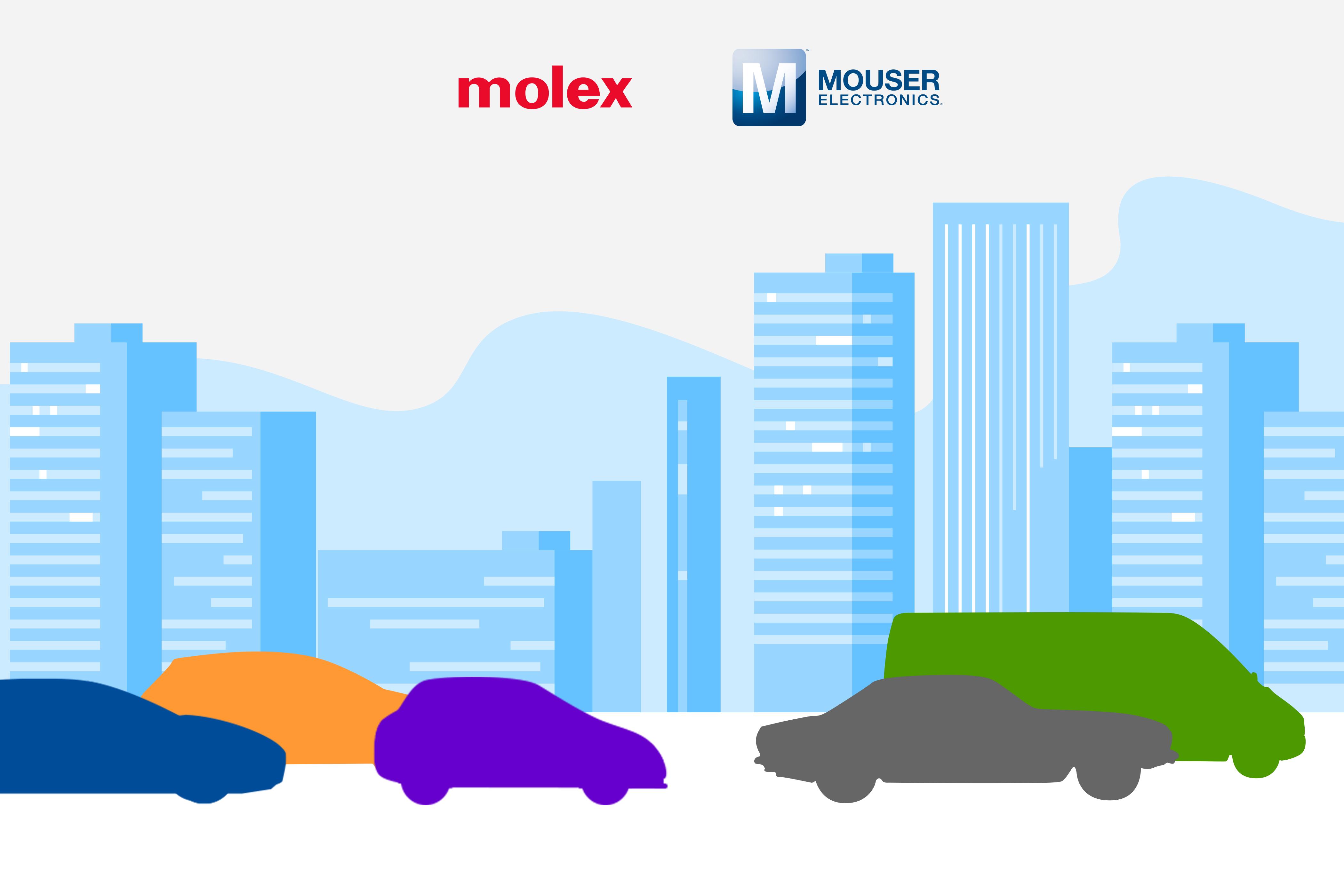 貿澤電子與Molex聯手打造汽車技術數字智庫