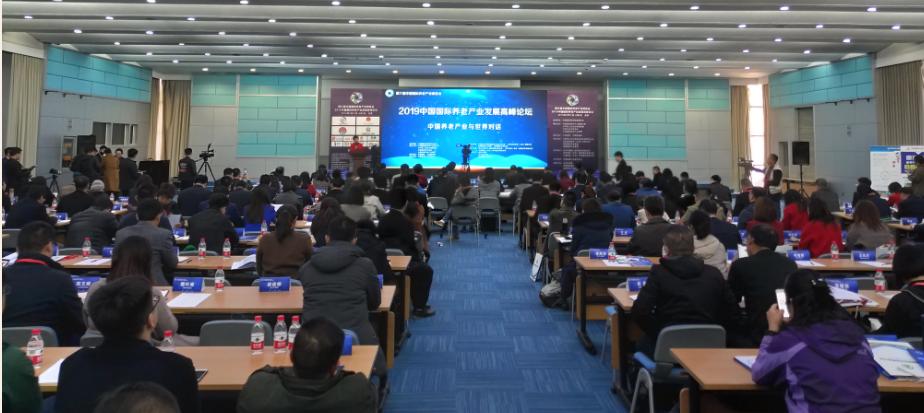 2021中国(广州)国际医养健康产【业博览会