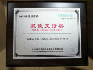 Vishay Asia荣获北京西门子西伯乐斯电子2020年度供应商最佳支持奖