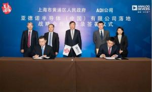 ADI加大中国市场投资,成立亚德诺半导体(中国)有限公司