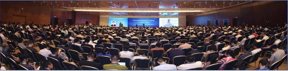 第九屆中國指揮控制大會——中國(北京)軍事智能技術裝備博覽會邀請函