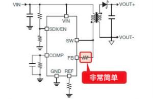 无需光耦的隔离型反激式DC/DC转换器(1)