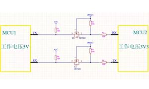 不同的電平信號的MCU如何進行串口通信?