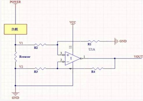 電流檢測電路