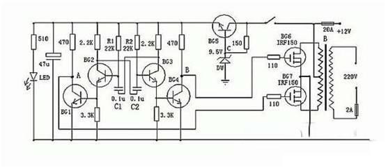 一款基于ARM控制的逆变器电源电路设计方案