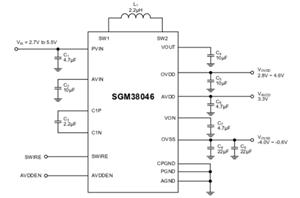 智能手表手环AMOLED显示屏电源芯片SGM38046