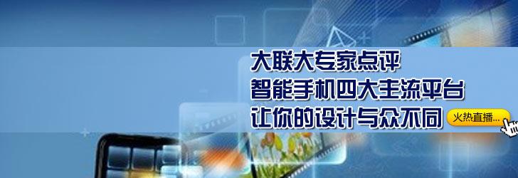 电子元件技术网:元器件,电路图讲解,元器件选型与采购